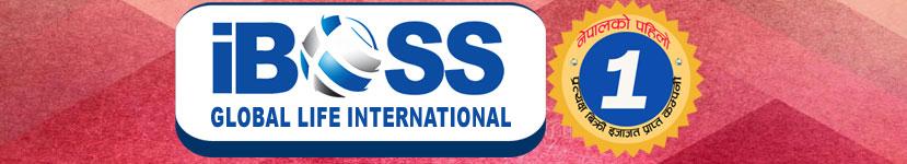 iBoss Global Life International Pvt. Ltd<br />First Licence Holder Company